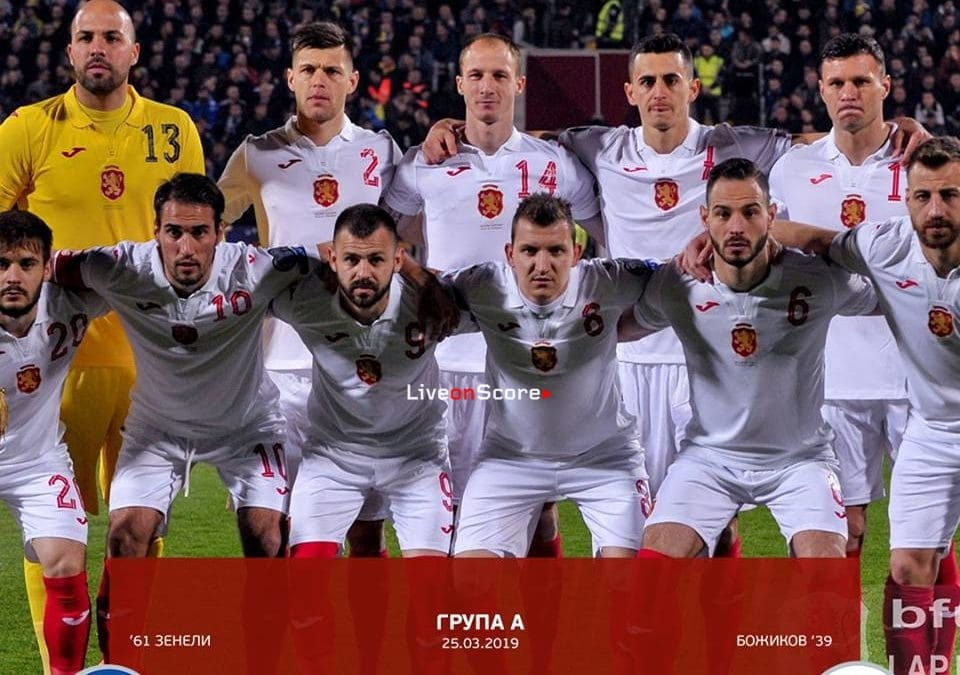 Kosovo 1-1 Bulgaria Full Highlight Video – EURO 2020 Qualification