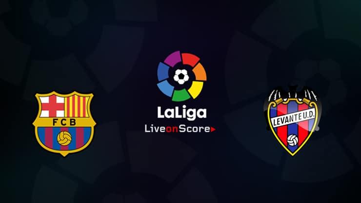 Барселона леванте прямая трансляция
