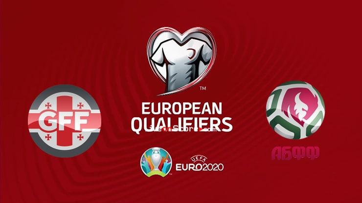 Previa y predicción Georgia vs Bielorrusia Transmision en vivo - Clasificación EURO 2020